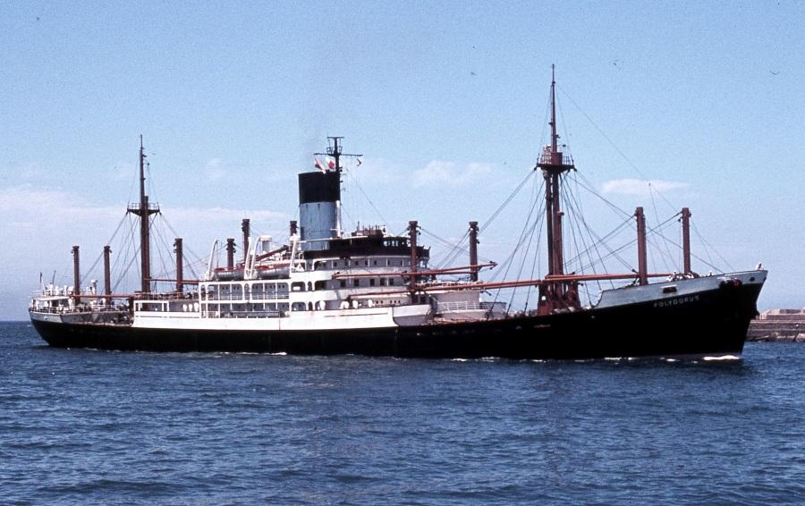 Alcinous 1952